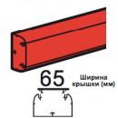 Кабель-канал DLP 50x80 1 секция 1 крышка 65 мм длина 2 м белый (цена за 1 метр)