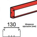 Кабель-канал DLP 65x150 -1 или 2 секции длина 2 м белый (цена за 1 метр)