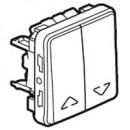 Двухклавишный переключатель для прямого управления приводами - Программа Plexo - серый (комплект 5 шт.)
