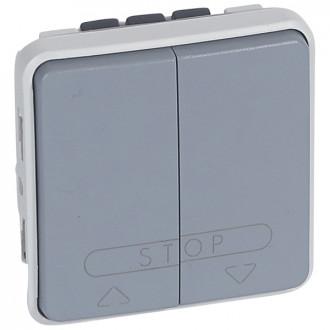 Двухклавишный кнопочный выключатель для систем с электронным блоком управления - Программа Plexo - серый (комплект 5 шт.)
