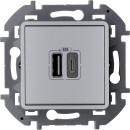 Зарядное устройство тип А-тип С алюминий, Inspiria