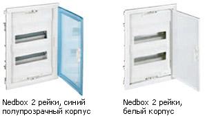 NEDBOX - встраиваемые распределительные щиты от 12 до 48 модулей